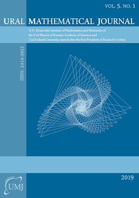 Ural Mathematical Journal